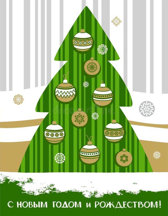 Julkort grön julgran med leksaker, ryskt språk royaltyfri illustrationer