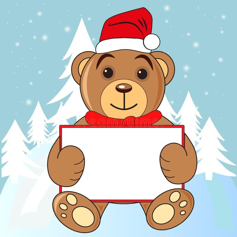 Julkortbjörn med ett tecken i titelraden royaltyfri illustrationer