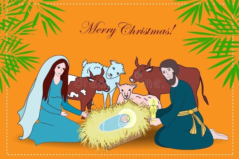 Julkrubba med helgonfamiljen och djur royaltyfri illustrationer
