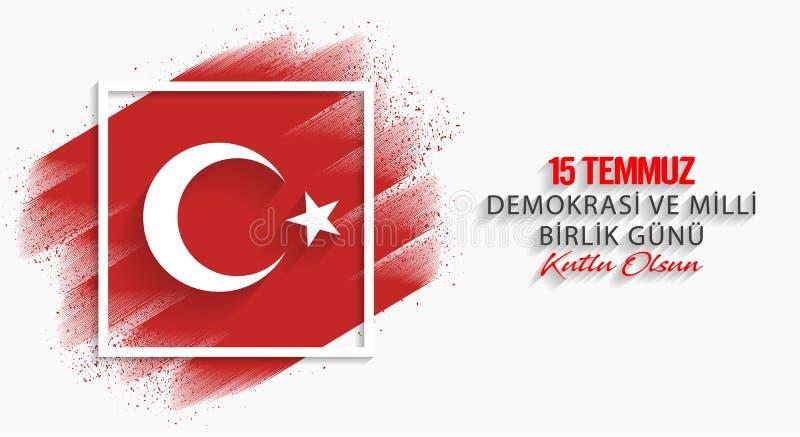 15 July, Happy Holidays Democracy Republic of Turkey celebration background, vector. Illustration, eps file stock illustration