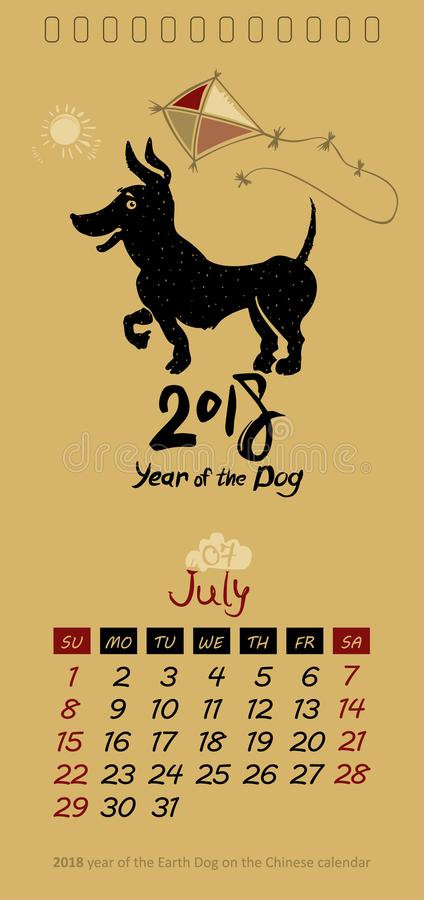 July 2018. Vector calendar for July 2018. Year of the Dog. Hand drawn illustration and letters for calendar design. The page of a leafy monthly creative calendar vector illustration