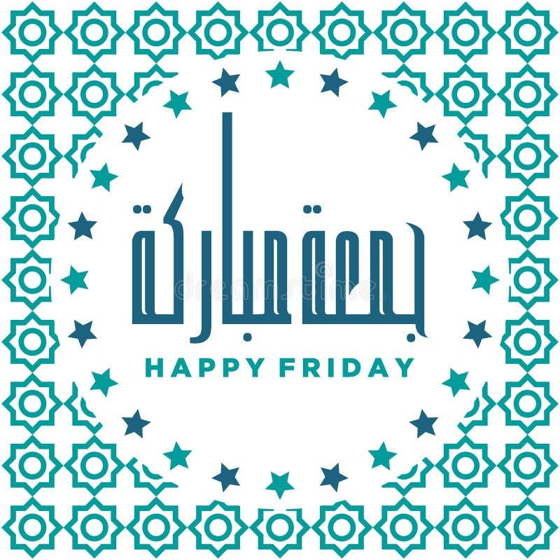 Juma ` Mubaraka kaligrafii arabski projekt Kartka z pozdrowieniami weekend przy Muzułmańskim światem ilustracja wektor