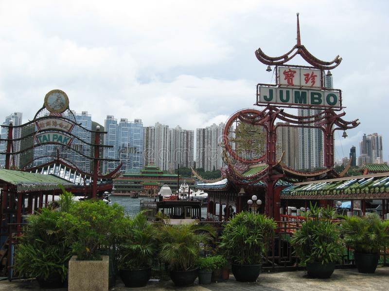 Jumbon som svävar restaurangpir, hycklar glåmigt, Aberdeen, Hong Kong royaltyfri fotografi