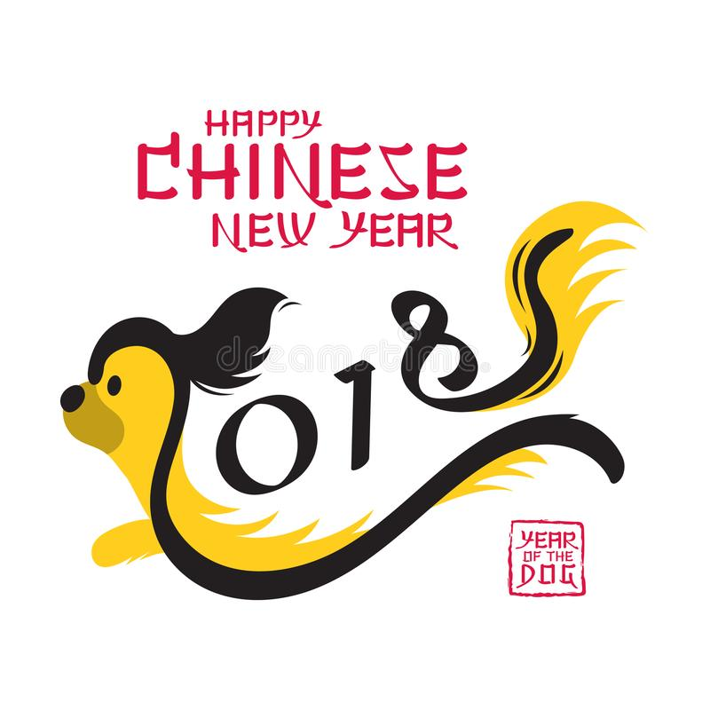 Download Jumping Pekingese Dog Symbol, Chinese New Year 2018 Stock Vector - Illustration of greeting, vector: 107555613
