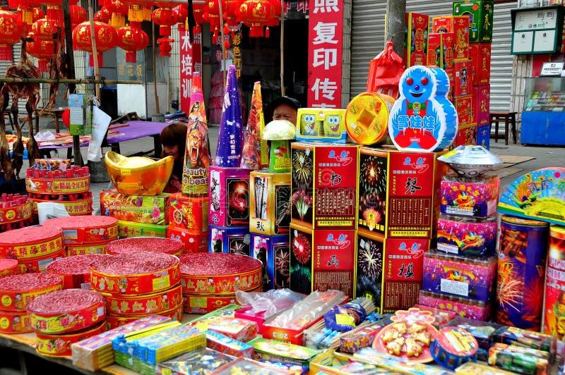 Jun Le, China: Neues Jahr-Feuerwerke stockbild
