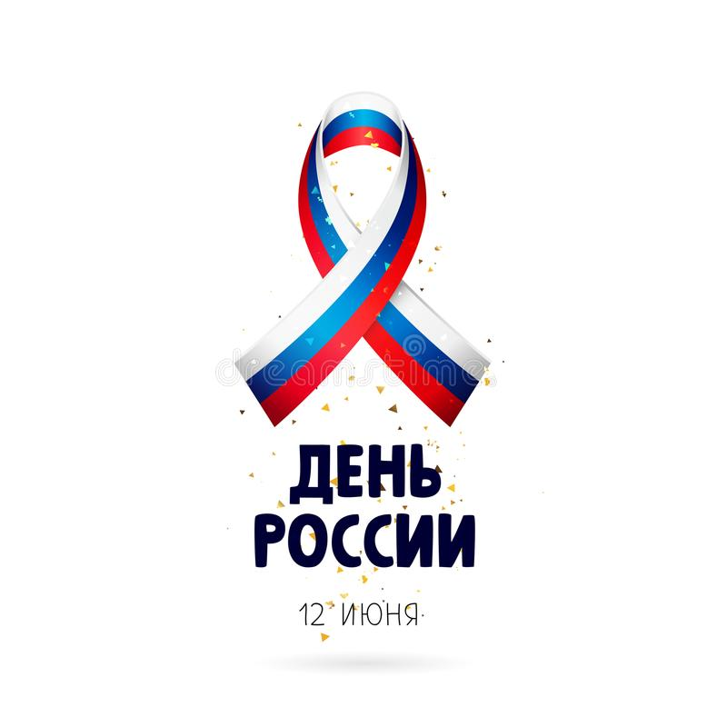 12 june. Day of Russia. Lettering. Ribbon flag stock illustration