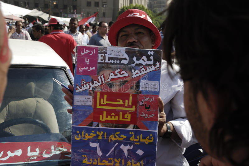 Download 30 June Protests Against Morsi & Muslim Brotherhoo Editorial Photography - Image: 31984762