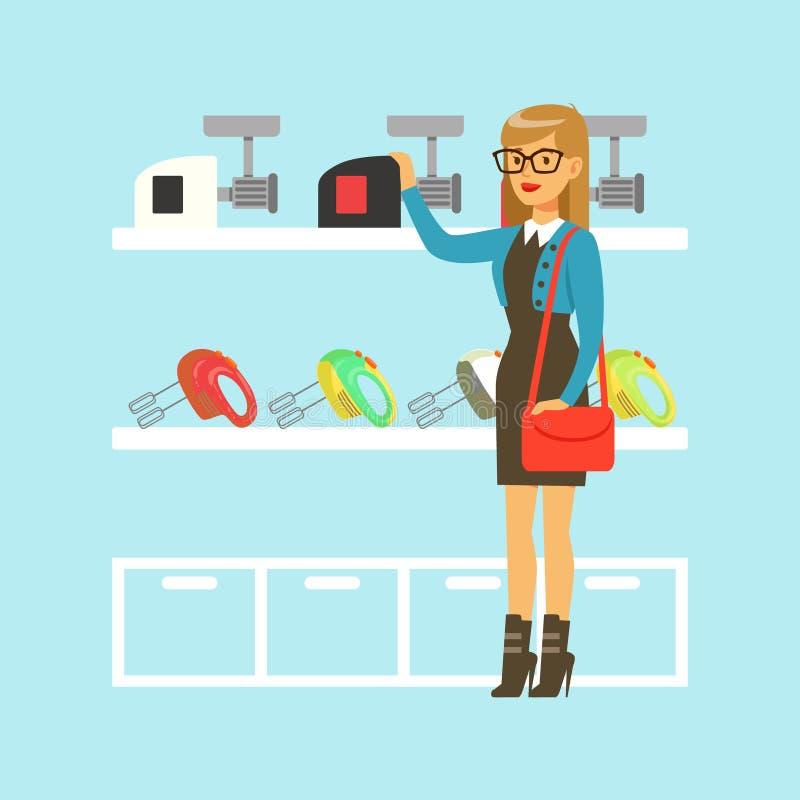 Junge blonde Frau, die einen Fleischwolf in bunter Illustration Vektor des Haushaltsgerätspeichers wählt lizenzfreie abbildung