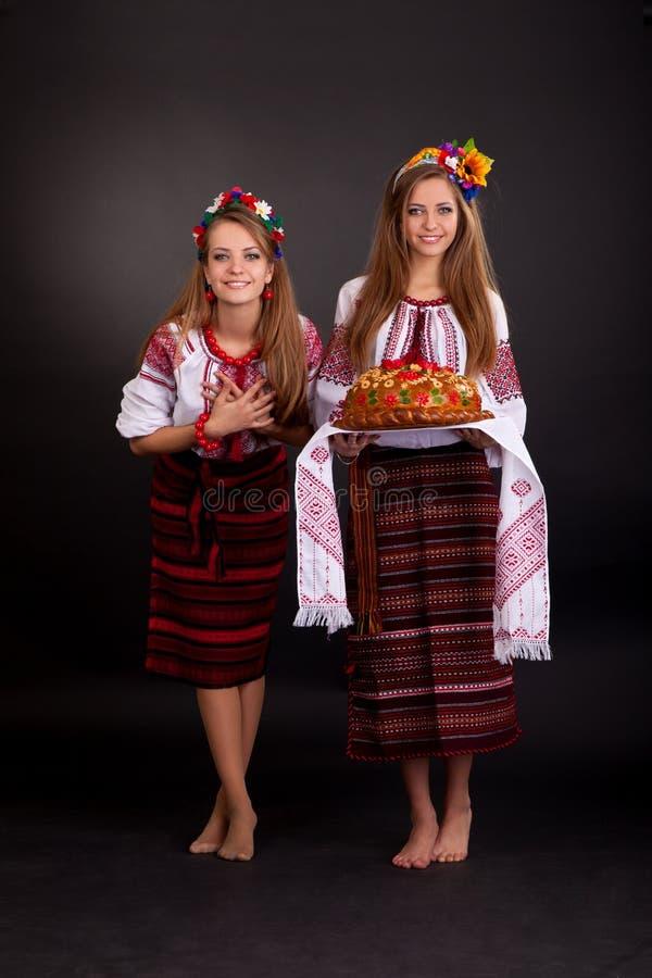 Treffen mit ukrainischen frauen