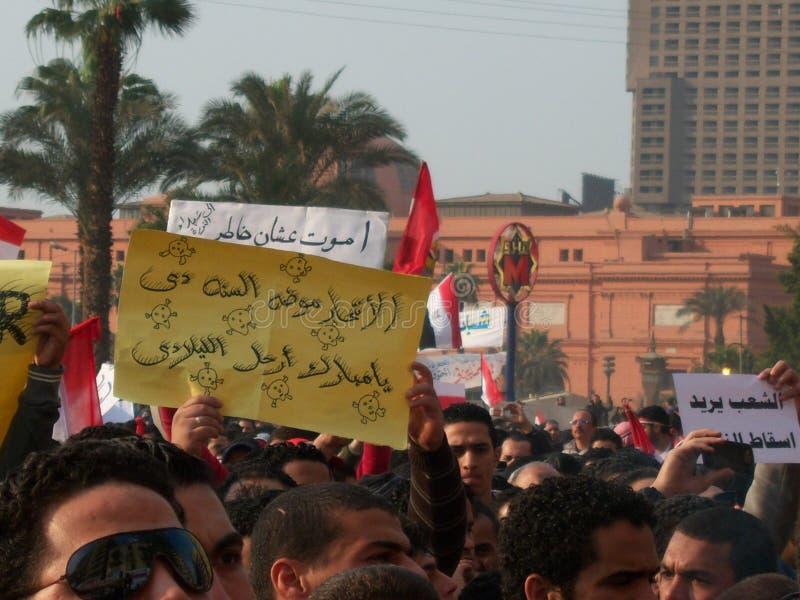 Ägyptische Revolution stockbilder