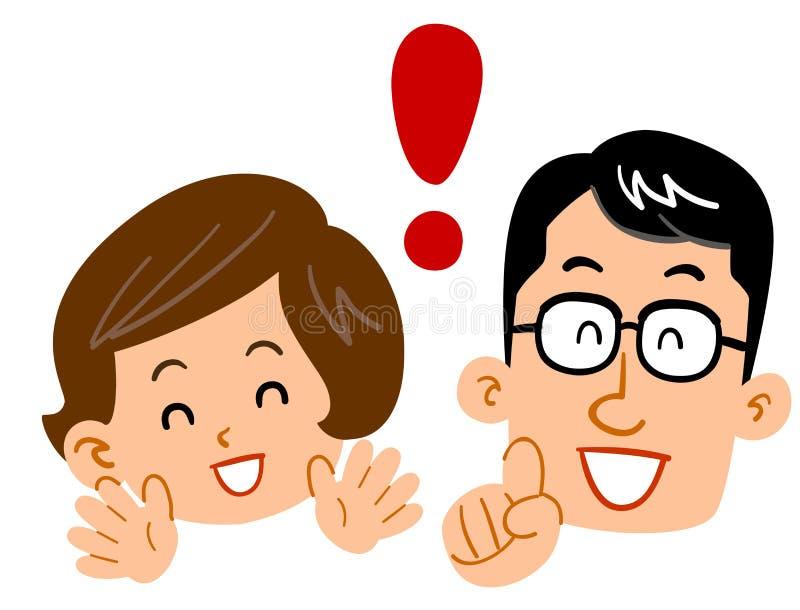 Junge Paare überzeugt von problemlösenden Freudenausdrücken lizenzfreie abbildung