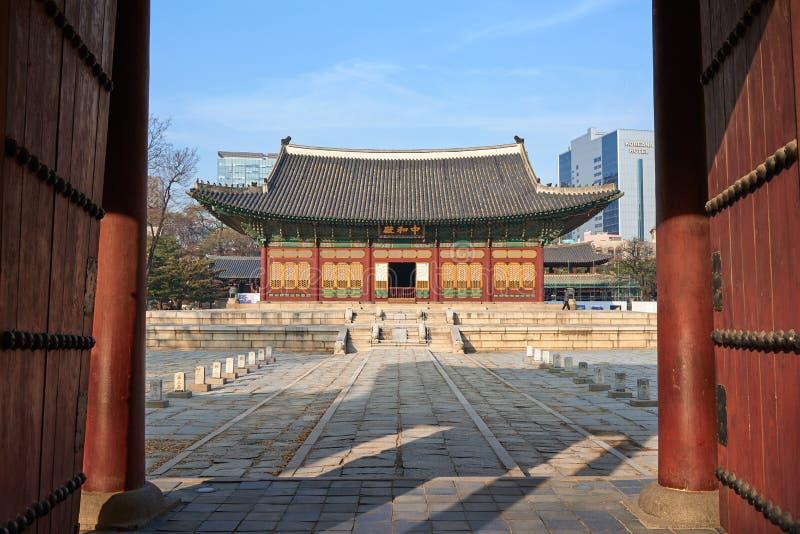 Junghwajeon, pasillo principal de Deoksugung imagen de archivo libre de regalías
