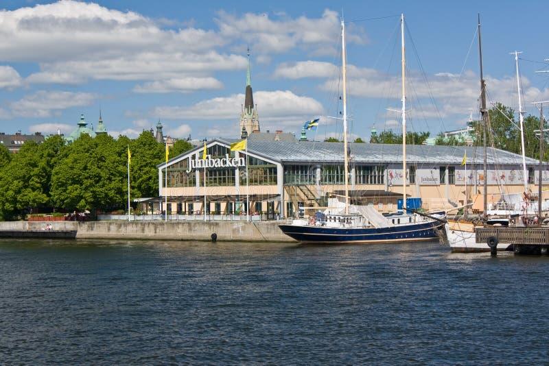 Junibacken, Stoccolma immagini stock libere da diritti