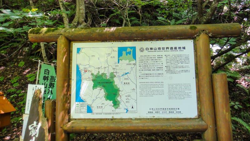 Juniko douze lacs dans la zone montagneuse de Shirakami-Sanchi images stock
