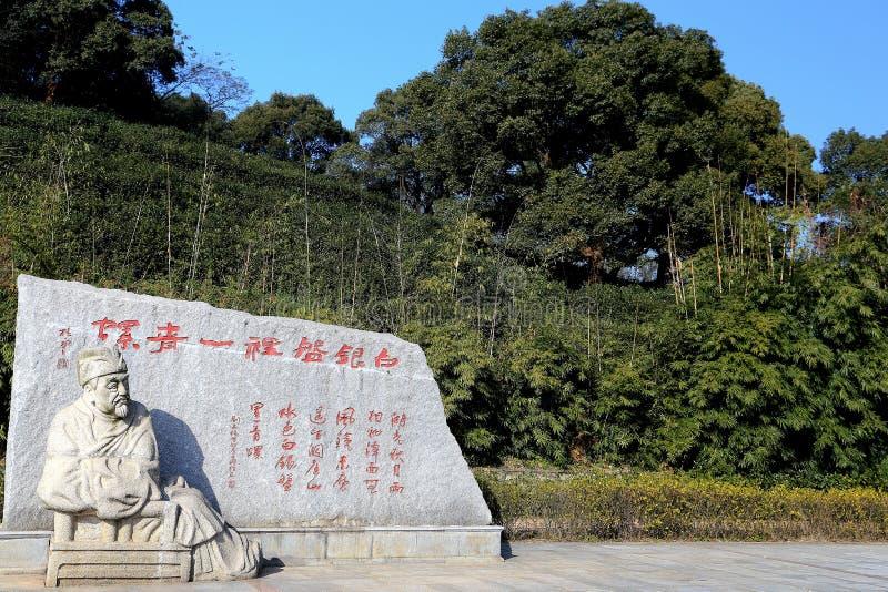 Junshaneiland op Dongting-meergebied royalty-vrije stock foto