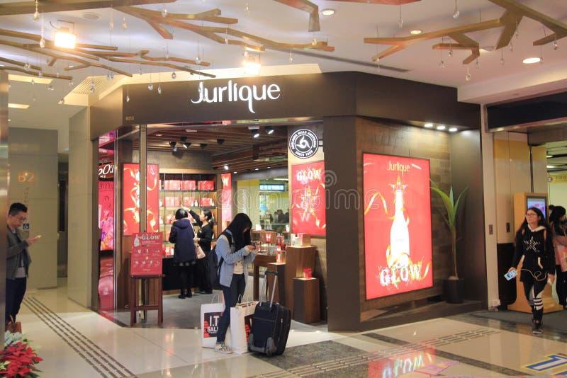 Jurlique à Hong Kong images libres de droits