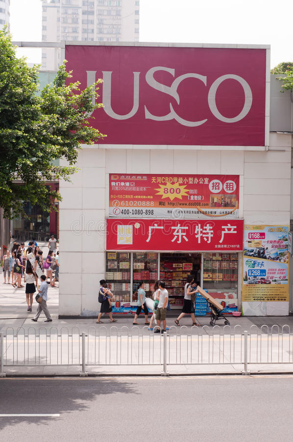 Jusco Super Market In China Editorial Photo
