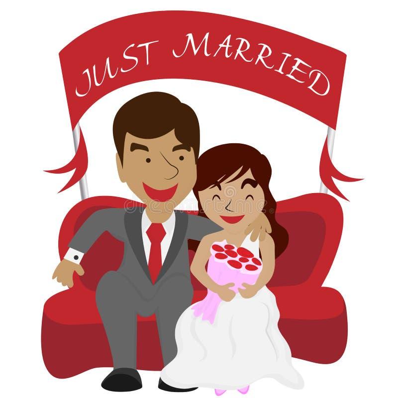 Juste ménages mariés illustration de vecteur