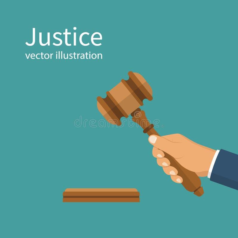 justice La participation de main juge le marteau illustration stock