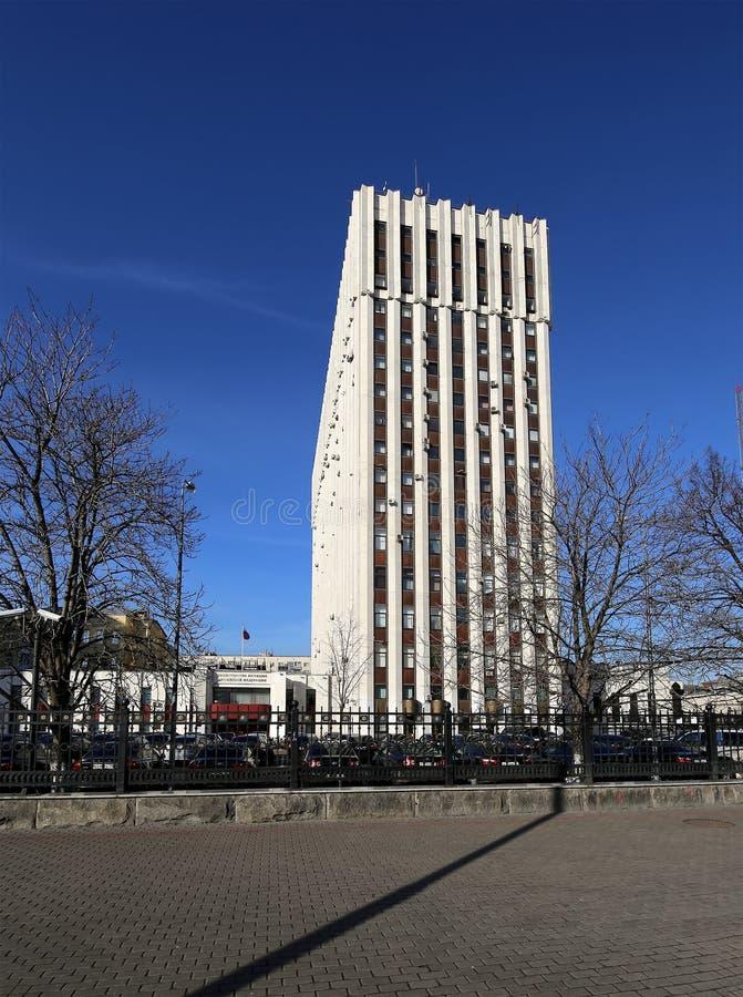 Justizministerium der Russischen Föderation (es wird auf russisch geschrieben) Zhitnaya St. 14, Moskau stockbilder