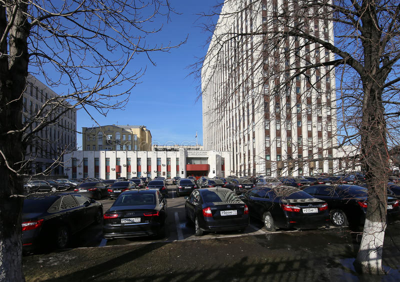 Justizministerium der Russischen Föderation (es wird auf russisch geschrieben) Zhitnaya St. 14, Moskau lizenzfreie stockfotografie