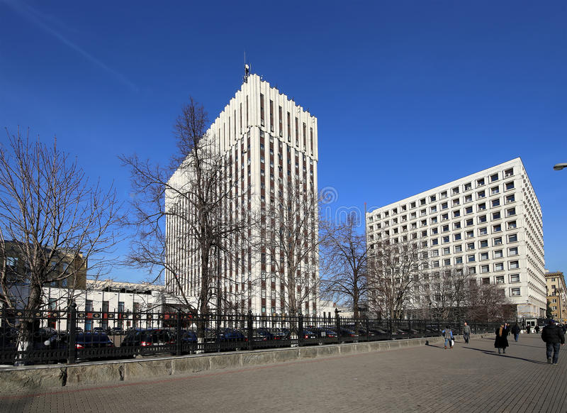 Justizministerium der Russischen Föderation (es wird auf russisch geschrieben) Zhitnaya St. 14, Moskau lizenzfreies stockfoto