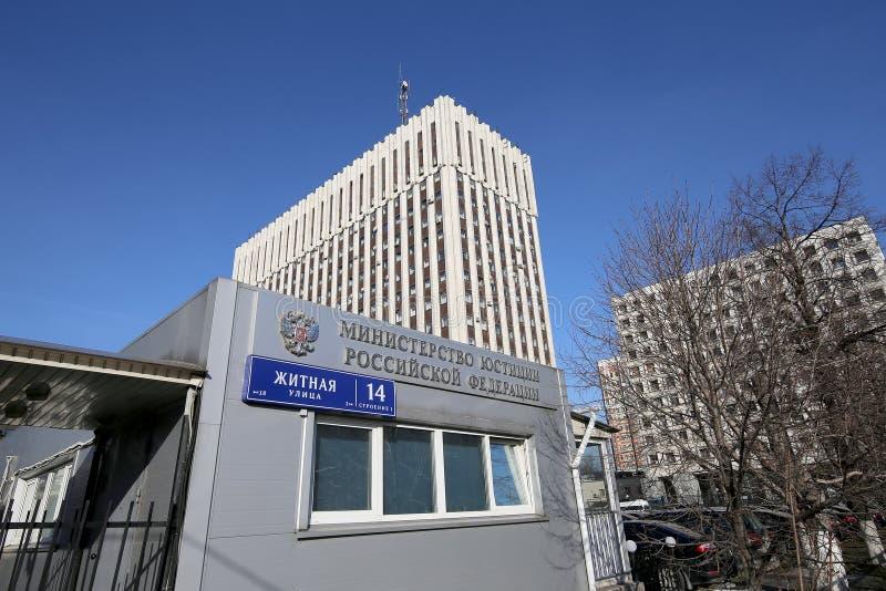 Justizministerium der Russischen Föderation (es wird auf russisch geschrieben) Zhitnaya St. 14, Moskau lizenzfreie stockfotos