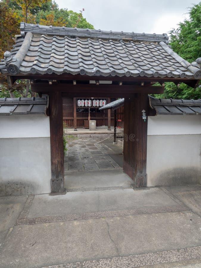 Jyoko-en el templo, Kyoto, Japón fotografía de archivo