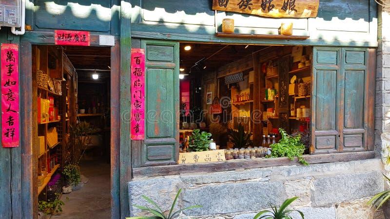 Kąty stary Chiny, starzy sklepy w historycznym centrum Xizhou, Yunnan, Chiny obraz stock