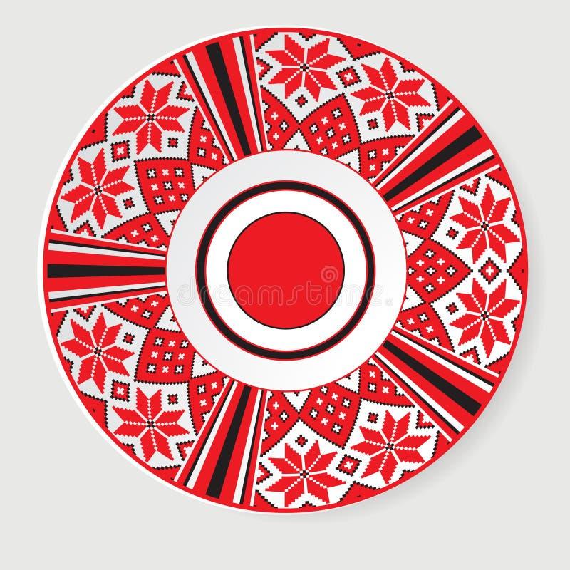 Kółkowy etniczny oranament również zwrócić corel ilustracji wektora ilustracji