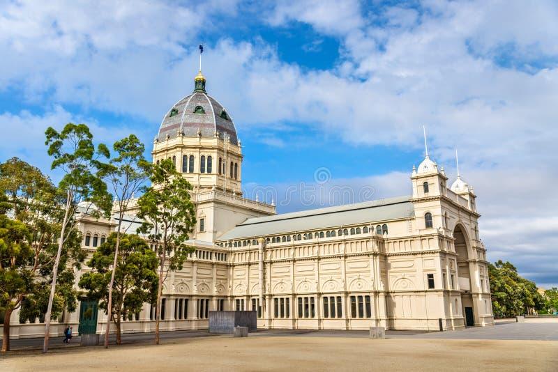 Königliches Ausstellungs-Gebäude, eine UNESCO-Welterbestätte in Melbourne, Australien stockbild