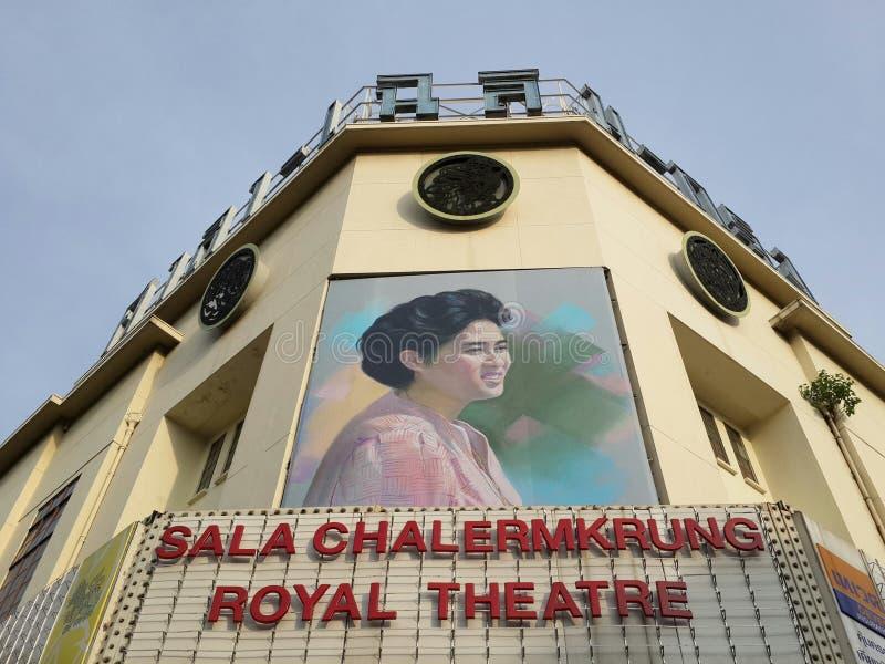 Königliches Theater Thailand lizenzfreie stockfotografie