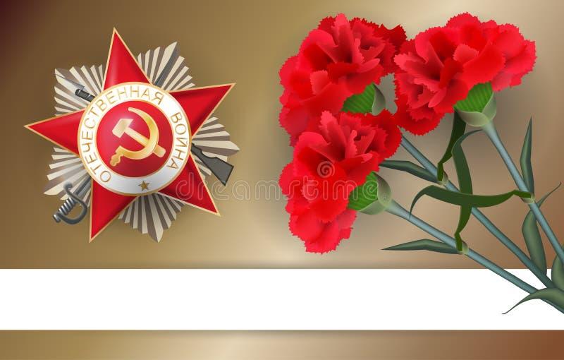 9 können Blumen-Siegtag der Retro- Gartennelke roter vektor abbildung
