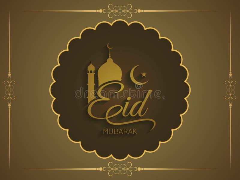 Künstlerischer Eid Mubarak-Textdesignhintergrund stock abbildung