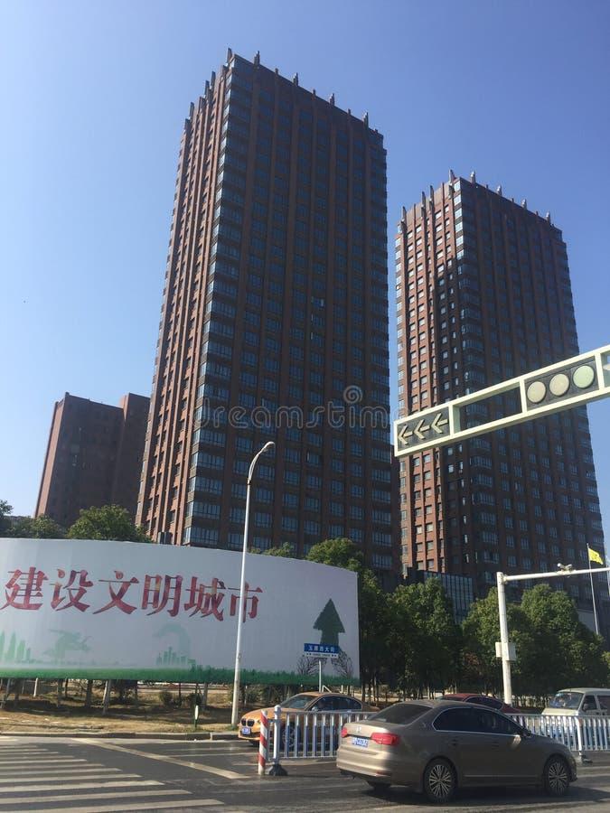 Kąt Nanchang miasto obraz royalty free