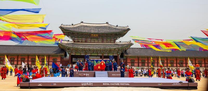 K?nigliches Kultur-Festival, Seoul, Korea lizenzfreies stockbild