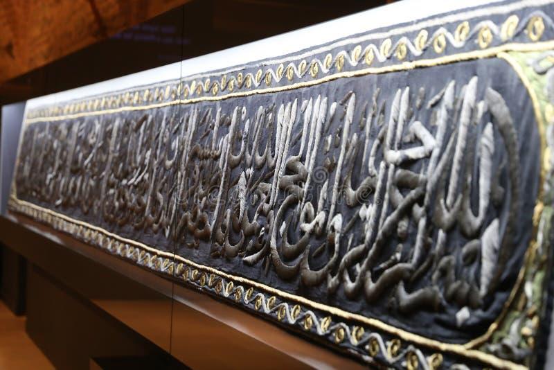 Kaaba-Bedeckung im Museum lizenzfreie stockfotografie