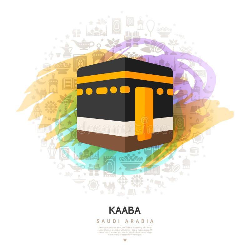 Kaaba ikona na kolorowym akwareli tle royalty ilustracja