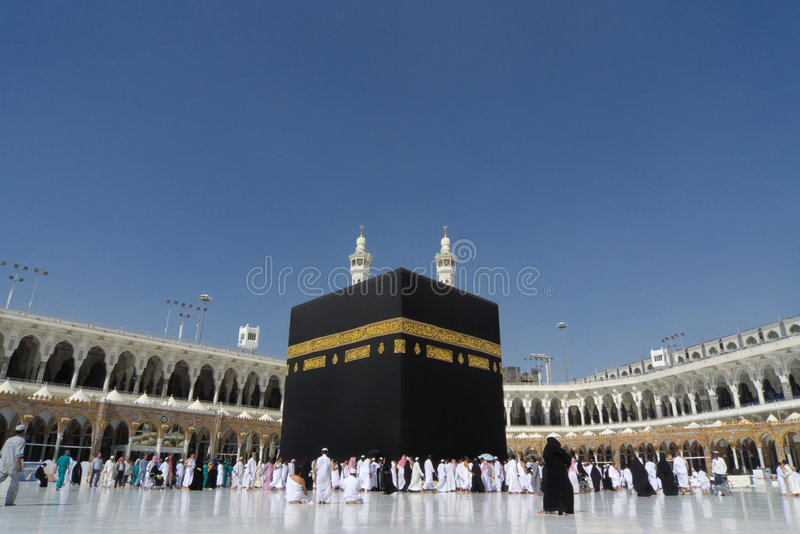 Kaaba in Mecca stock image
