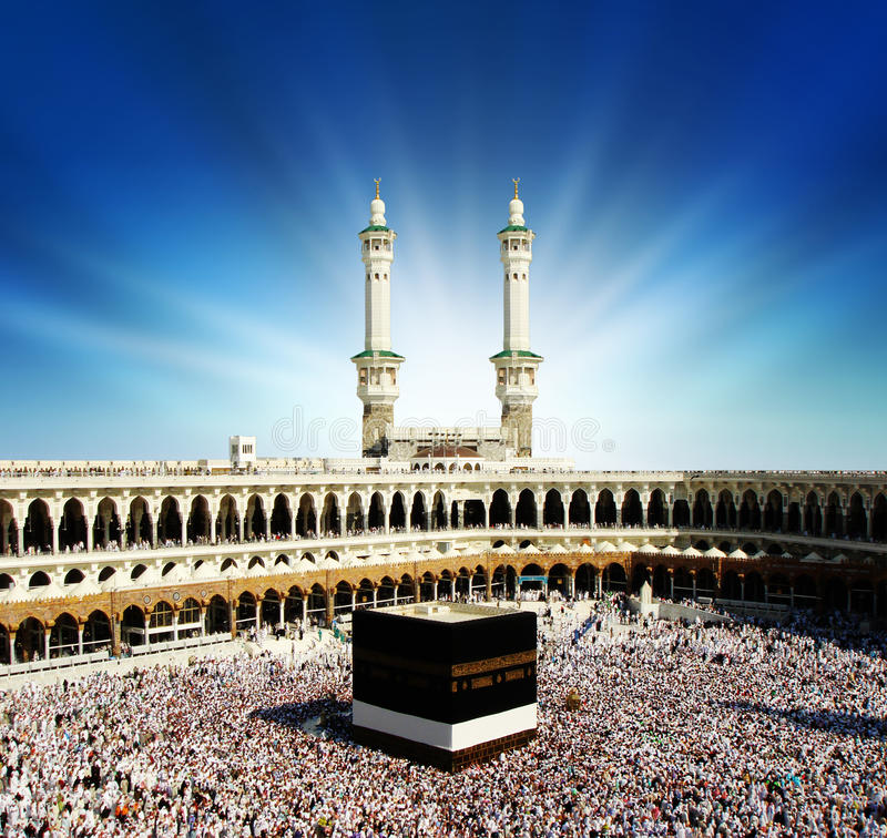 Kaaba Mecca Saudi Arabia. stock photos