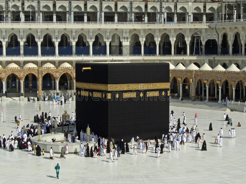 Kaaba na Meca imagem de stock royalty free