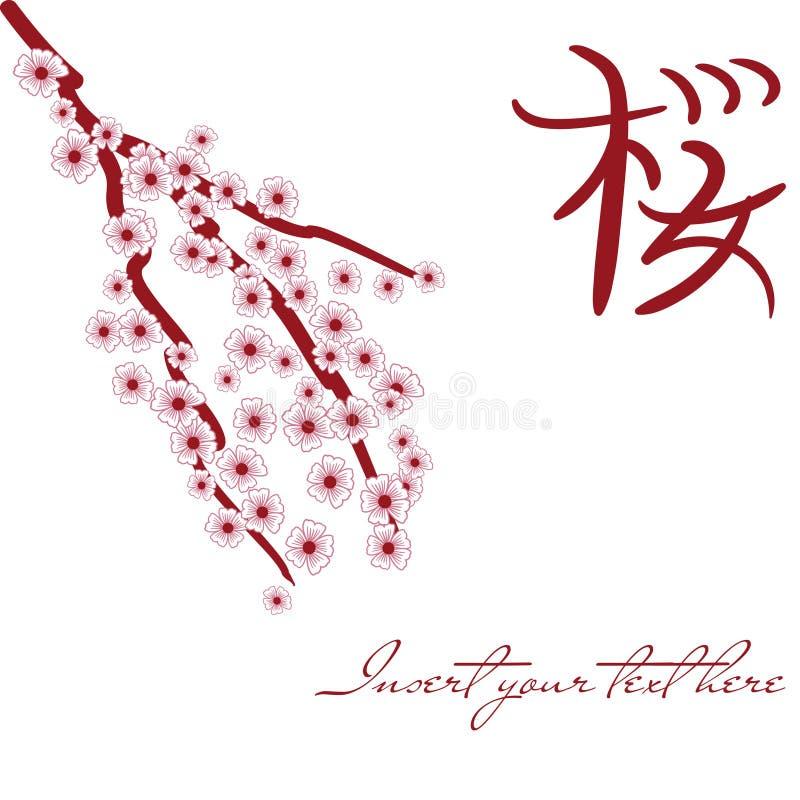 Kaart 3 van Sakura royalty-vrije stock fotografie