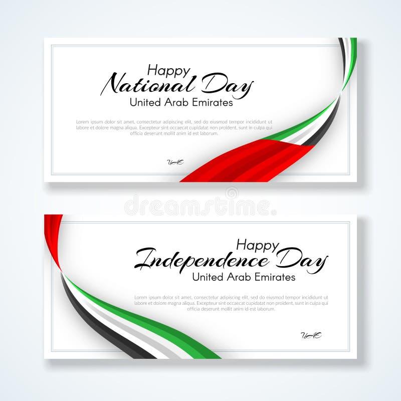 Kaart met golvende lintkleuren van de nationale vlag van Verenigde Arabische Emiraten de V.A.E met de tekst van Gelukkige Nationa vector illustratie