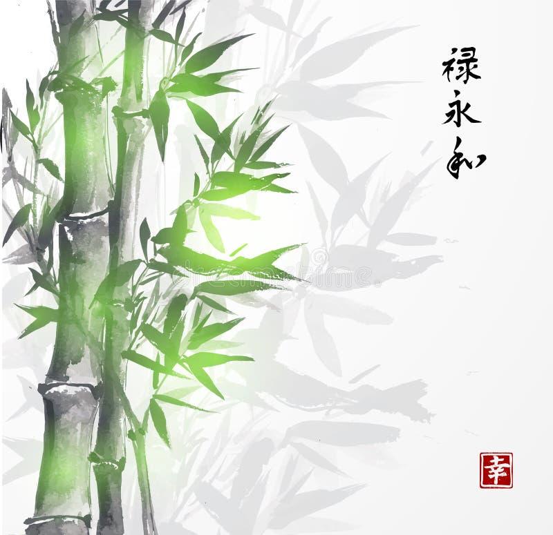 Kaart met groen bamboe in stijl sumi-e royalty-vrije illustratie