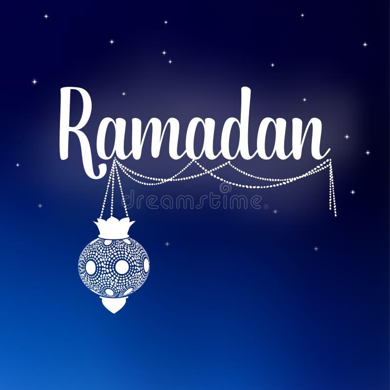 Kaart met Ramadantekst en Arabische lantaarn Nachthemel met sterren Uitnodiging voor moslim heilige maand Ramadan Kareem voorraad vector illustratie