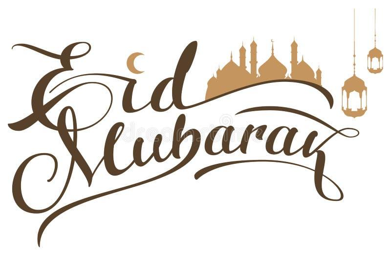 Kaart van de de tekstgroet van Eid Mubarak de van letters voorziende Maan, lamp en moskeesilhouet vector illustratie