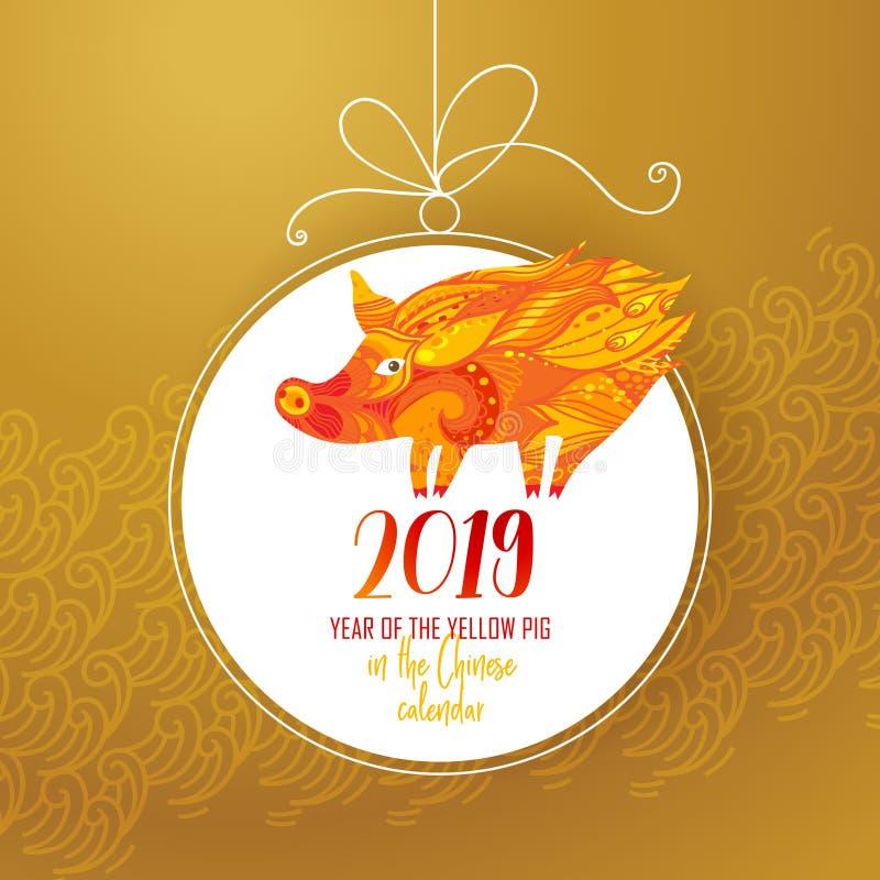 Kaart voor de groet van het Nieuwjaar in hinese stijl à  ¡ vector illustratie
