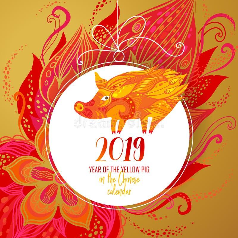 Kaart voor de groet van het Nieuwjaar in hinese stijl à  ¡ royalty-vrije illustratie
