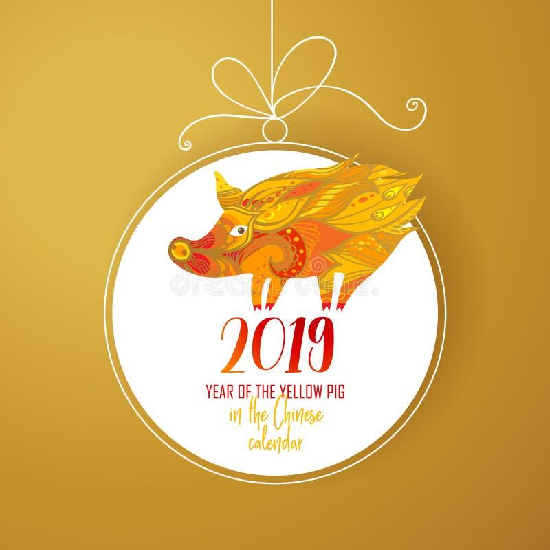 Kaart voor de groet van het Nieuwjaar in hinese stijl à  ¡ stock illustratie