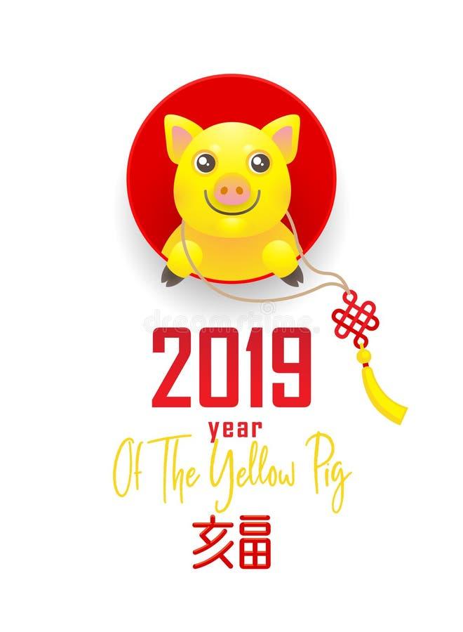 Kaart voor de groet van het Nieuwjaar in hinese stijl Ð ¡ royalty-vrije illustratie